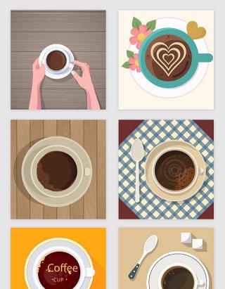 俯视咖啡杯效果矢量素材