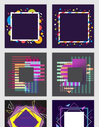 抽象科技几何图形光效矢量素材