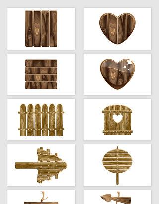 矢量木板木纹箭头