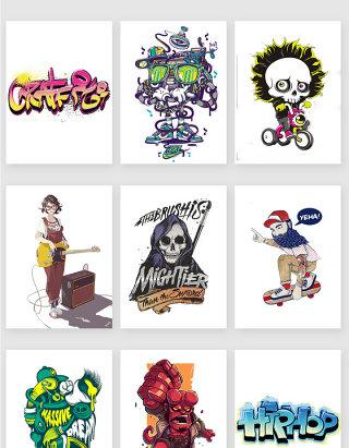 9款涂鸦风格卡通素材