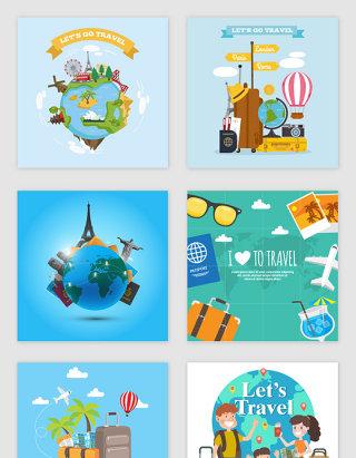 卡通矢量世界地球旅游素材