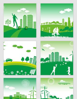 绿色地球日节约环保城市矢量素材