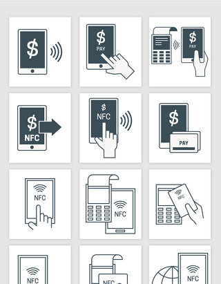 矢量手机NFC扫描支付图形