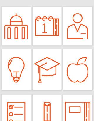 简笔画线条学校教育用品插画矢量图形
