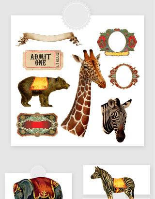 马戏团游乐园动物装饰剪贴画素材