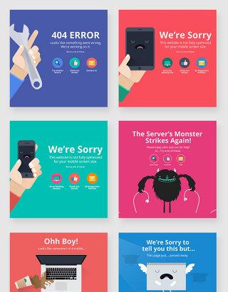 扁平化网站404故障错误页面设计素材