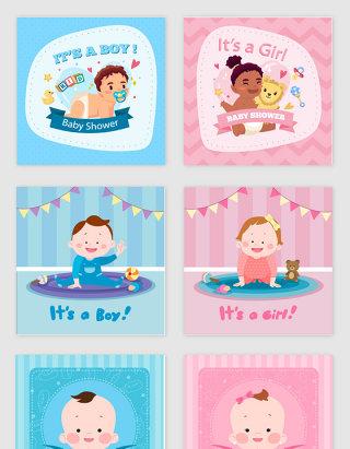 卡通可爱婴儿海报素材