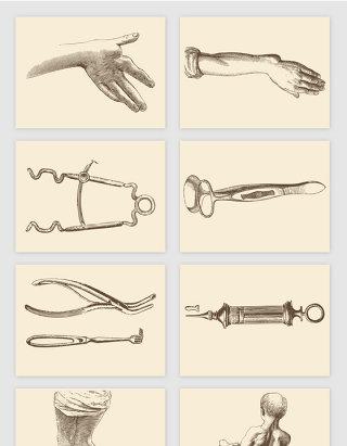 人体四肢医疗工具素描手绘矢量元素