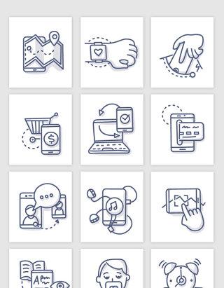 手机科技图标素材