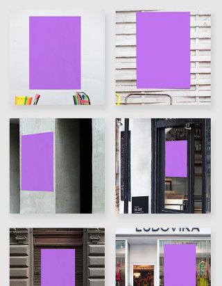 室外门店宣传海报贴图样机模板