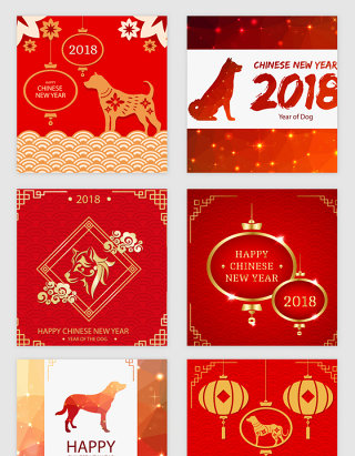 2018狗年的红色喜庆矢量素材