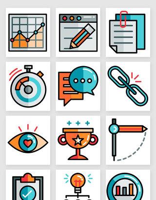 商务办公网页设计图标矢量素材1