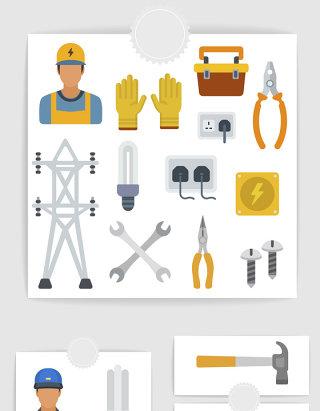矢量城市电缆电工工具元素