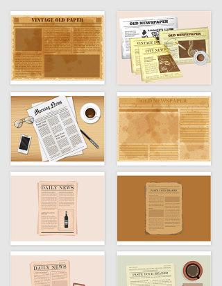 矢量复古粗糙报纸