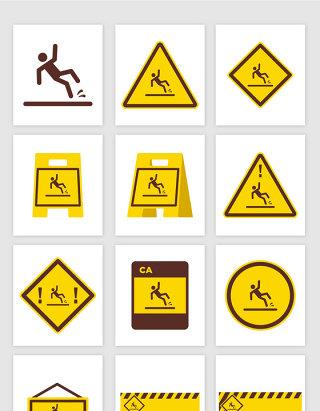 小心摔倒警示牌卡通矢量图形