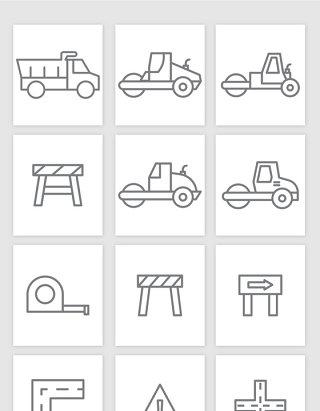 高速公路施工工具渣土车简笔画矢量图形