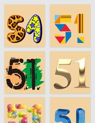51劳动节立体字设计元素