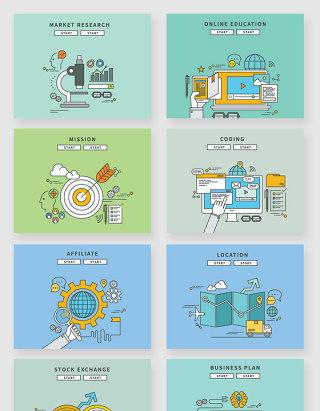 互联网金融商务办公矢量图形素材