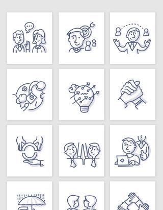 不规则图形团队合作图标设计素材