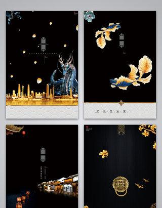 奢华新中式房地产海报