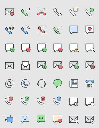 互联网邮箱客服语音网页图标UI素材