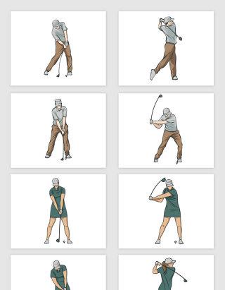 矢量卡通高尔夫球运动人物素材