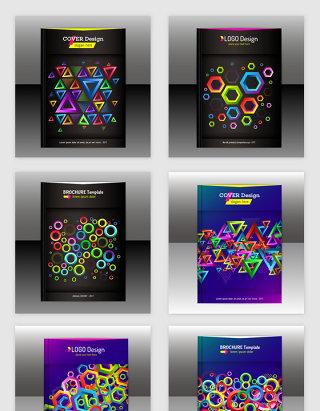 渐变几何元素画册记事本封面设计素材
