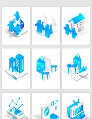 蓝色人物卡通房子图标