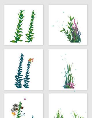 水草植物装饰素材