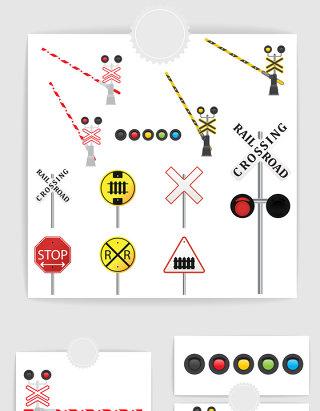 矢量铁路交通指示牌