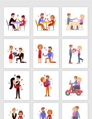 卡通甜蜜情侣情人节矢量素材