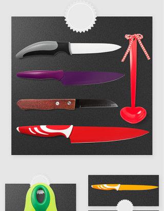 厨房塑料刀具高清PSD贴图素材