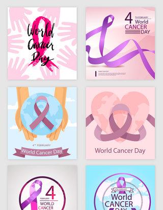 世界抗癌日彩色丝带矢量素材