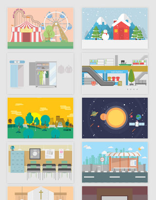 10款矢量城市风景宇宙插图