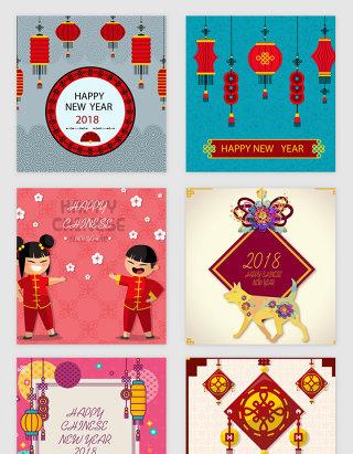 中国传统喜庆2018新年矢量素材
