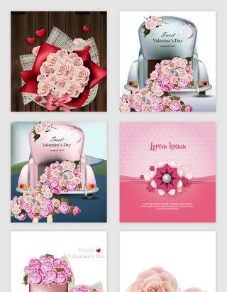 情人节玫瑰花礼物卡矢量图形