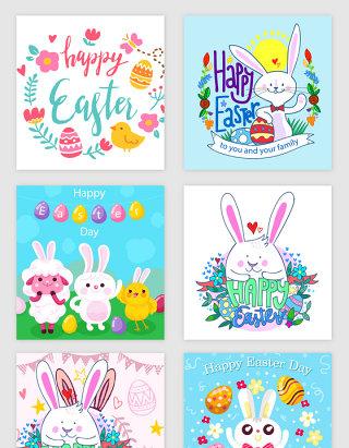 复活节可爱兔子喜庆春天矢量素材