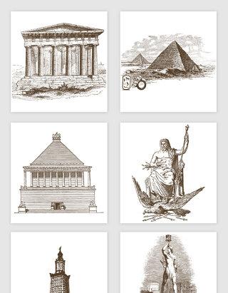 阿耳忒弥斯神庙金字塔罗德斯岛巨像奥林匹亚