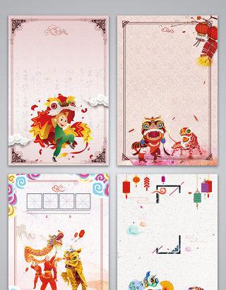 传统喜庆2月龙抬头广告设计