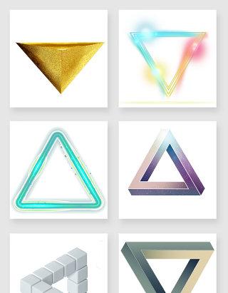 不规则图形几何三角形设计素材