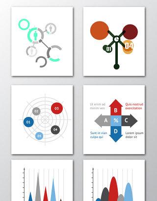 ppt图表并列矢量元素素材