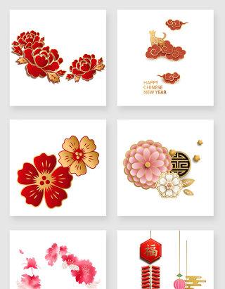 微立体春节花纹免抠元素
