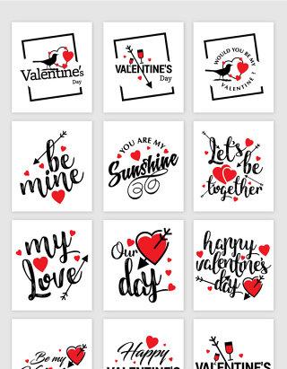 情人节英文字体排版设计