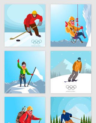 冬奥会体育运动滑雪矢量素材