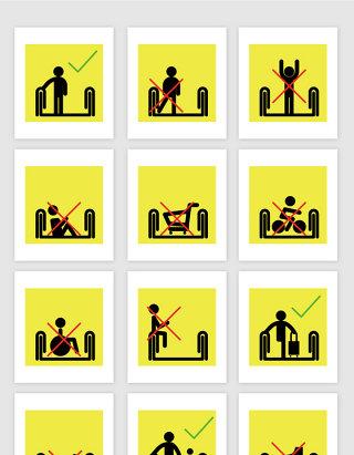 公共场所卡通禁止标识插画矢量图形