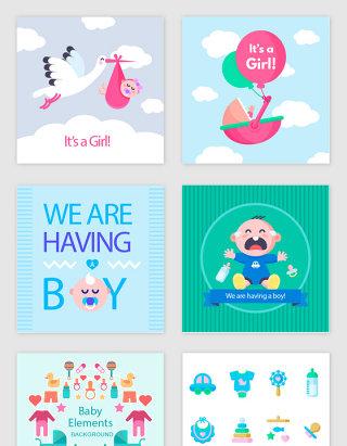 卡通婴儿用品海报素材