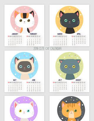 可爱卡通猫咪2018日历矢量素材