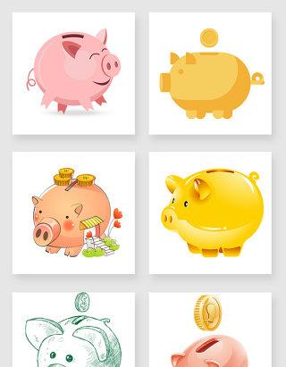 可爱小猪存钱罐设计素材