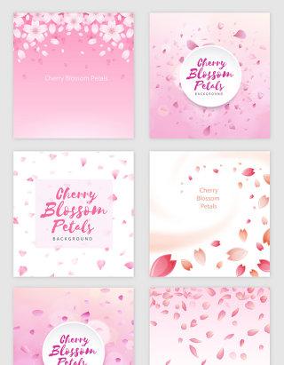 粉红浪漫花瓣春天矢量素材