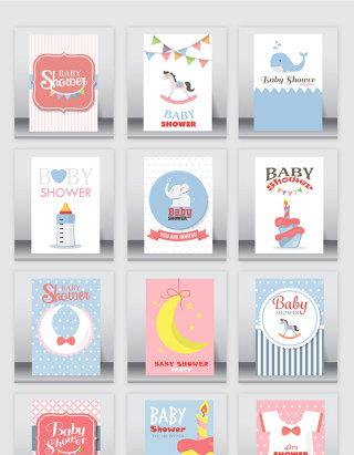 儿童生日卡片贺卡封面设计素材
